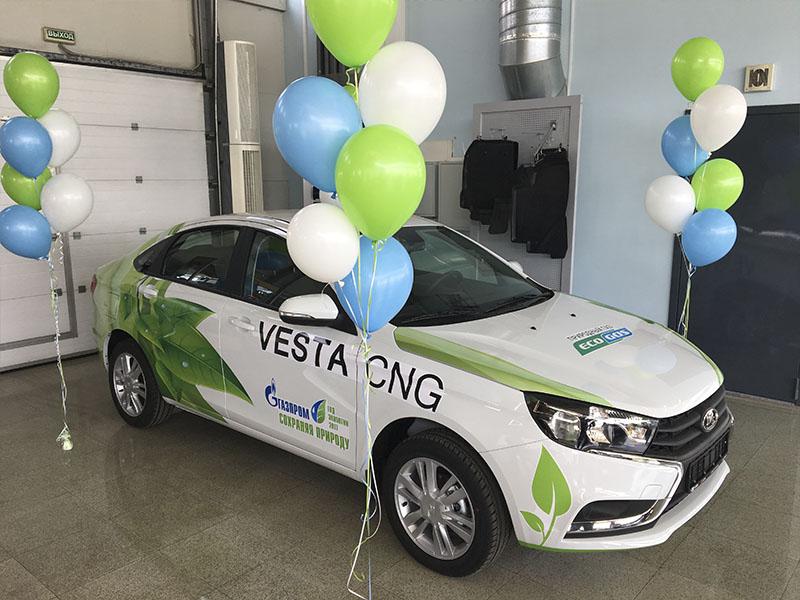 Vesta CNG-4